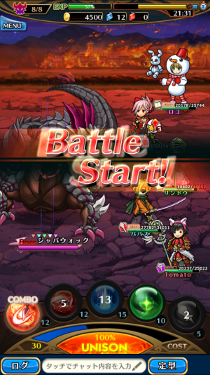 【攻略:ユニゾンリーグ:イベント#2】ユニゾンリーグ 襲来!ボスラッシュ!その1 (3)