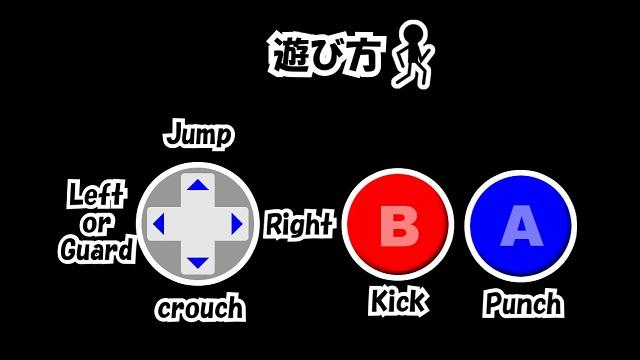 ザ・シンプル!一切の無駄を排除した棒人間たちの戦い【格闘ゲーム「木拳」 】 (7)