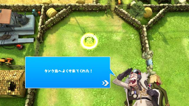 ぷち戦車隊~オンライン戦線~ (2)