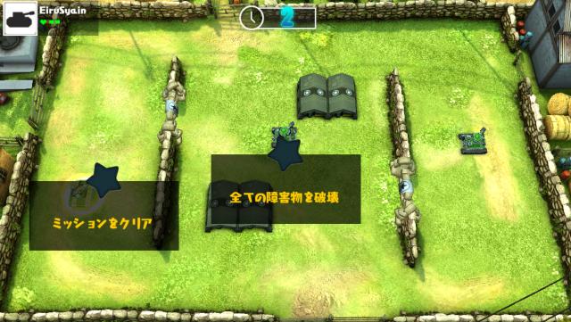 ぷち戦車隊~オンライン戦線~ (11)