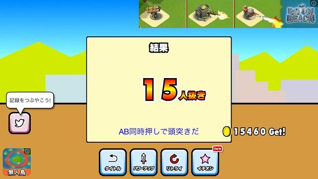 ザ・シンプル!一切の無駄を排除した棒人間たちの戦い【格闘ゲーム「木拳」 】 (6)