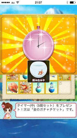 金魚の達人~暇つぶし無料の金魚すくい(金魚釣り)RPGゲーム (3)