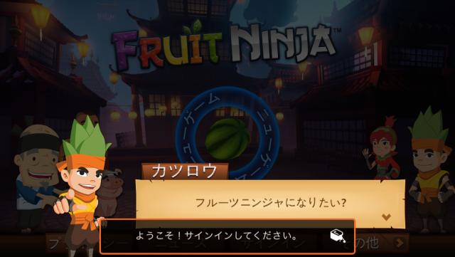 Fruit Ninja Free (2)