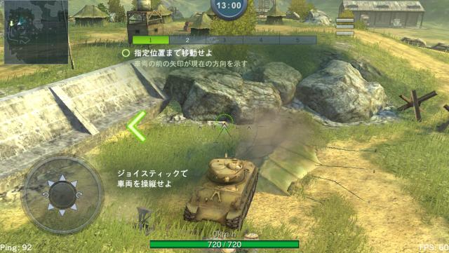World of Tanks Blitz (10)