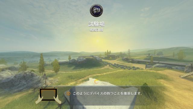 World of Tanks Blitz (3)