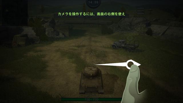 World of Tanks Blitz (4)