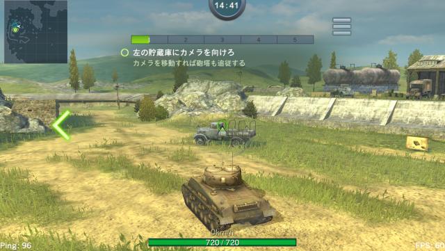 World of Tanks Blitz (5)