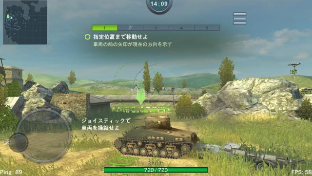 World of Tanks Blitz (6)