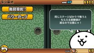 【デフェンスゲーム】にゃんこにゃんこのタワーディフェンスゲーム!【にゃんこ大戦争】 (2)