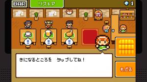 【ロールプレイング】レトロゲーム世代を直撃!ドット絵がたまらない!【ドランシア】 (9)
