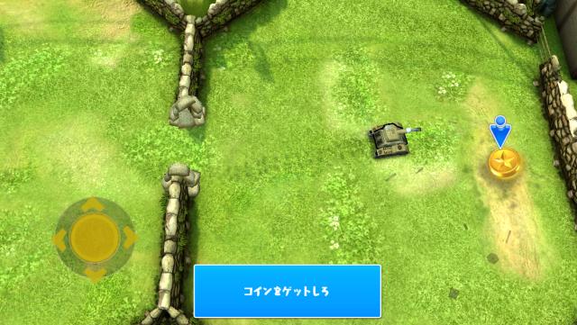 ぷち戦車隊~オンライン戦線~ (4)