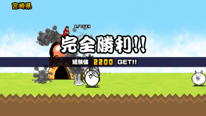 【デフェンスゲーム】にゃんこにゃんこのタワーディフェンスゲーム!【にゃんこ大戦争】 (5)
