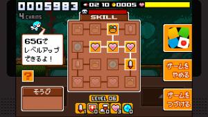【ロールプレイング】レトロゲーム世代を直撃!ドット絵がたまらない!【ドランシア】 (8)
