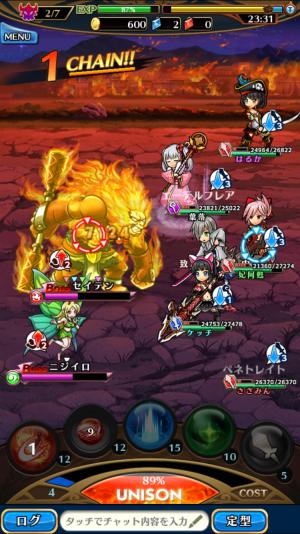 【攻略:ユニゾンリーグ:イベント#2】ユニゾンリーグ 襲来!ボスラッシュ!その1 (1)