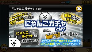 【デフェンスゲーム】にゃんこにゃんこのタワーディフェンスゲーム!【にゃんこ大戦争】 (10)