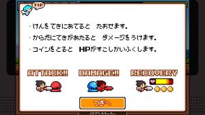 【ロールプレイング】レトロゲーム世代を直撃!ドット絵がたまらない!【ドランシア】 (2)