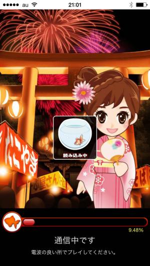 金魚の達人~暇つぶし無料の金魚すくい(金魚釣り)RPGゲーム (2)