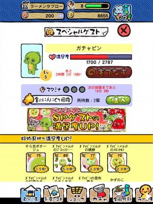 今日からラーメン店の店長にラーメン魂!!【ラーメン魂】 (9)