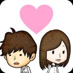 新感覚恋愛シミュレーションゲーム!恋愛男女ん【恋愛男女ん】