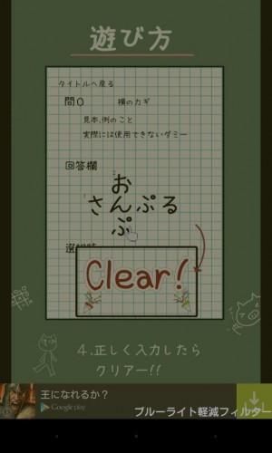 クロスワードテスト3 (7)