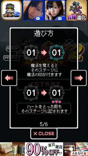 ニート勇者2 (6)