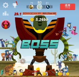 TapTitans攻略_boss076-080_image008