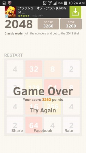 2048 Number Puzzle game (4)