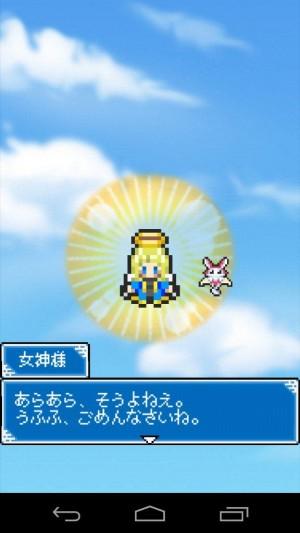 再生カラカラ惑星 (3)
