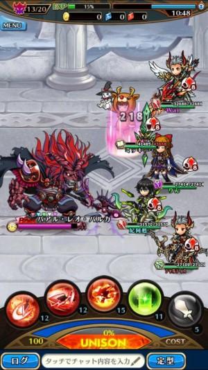 【攻略:ユニゾンリーグ】新ダンジョン!! タルタロスの迷宮編 (3)