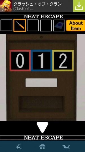脱出ゲーム 浴室からの脱出 (7)