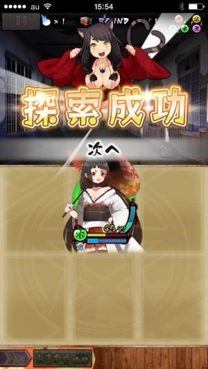 妖怪百姫たん (22)