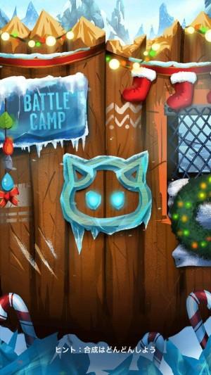 Battle Camp バトルキャンプ (8)