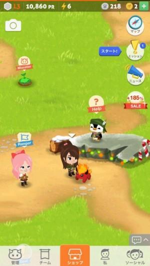 Battle Camp バトルキャンプ (4)