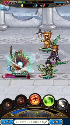 【攻略:ユニゾンリーグ】新ダンジョン!! タルタロスの迷宮編 (4)