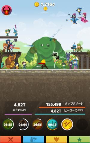 TapTitans攻略_player_image019