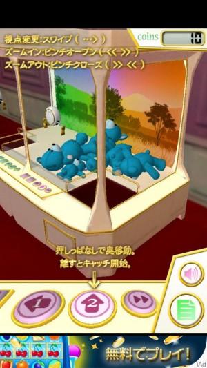 へなへな動物園 (16)