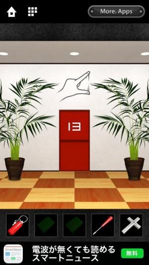 脱出ゲーム DOOORS2 (5)