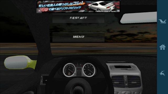 車  Traffic Racer (7)