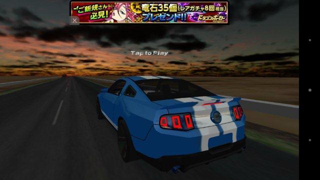 車  Traffic Racer (1)