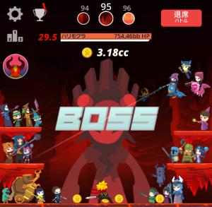 TapTitans攻略_boss091-095_image009