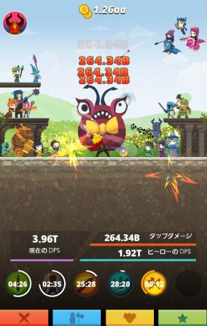 TapTitans攻略_player_image023