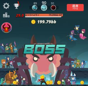 TapTitans攻略_boss086-090_image009