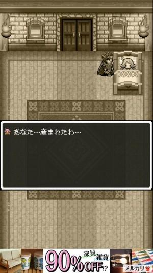 ニート勇者2 (15)