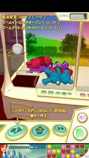 へなへな動物園 (2)