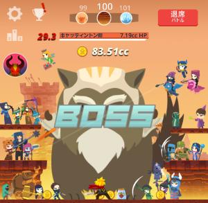 TapTitans攻略_boss096-100_image009