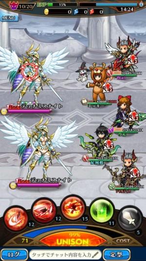 【攻略:ユニゾンリーグ】新ダンジョン!! タルタロスの迷宮編 (5)
