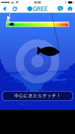 釣り★スタ (8)