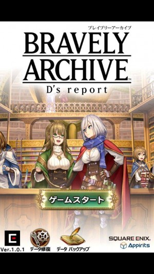 BRAVELY ARCHIVE Ds report (1)