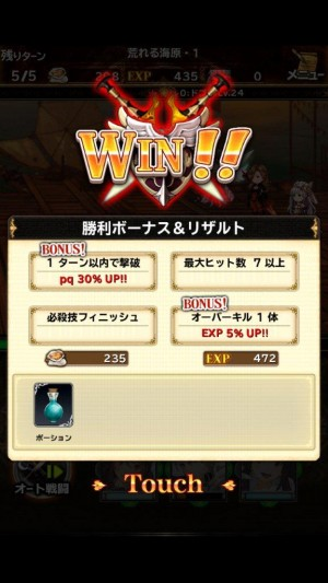 BRAVELY ARCHIVE Ds report (13)