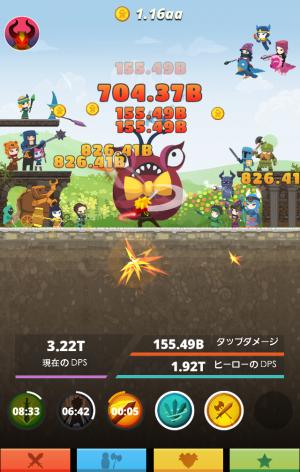 TapTitans攻略_player_image015